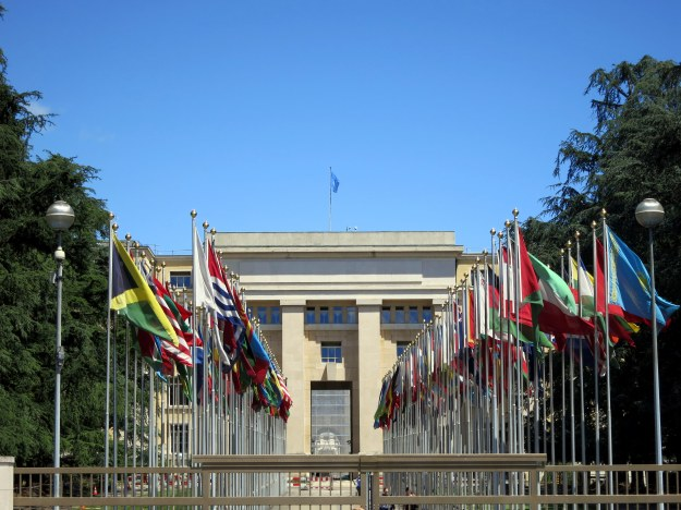 The UN entrance